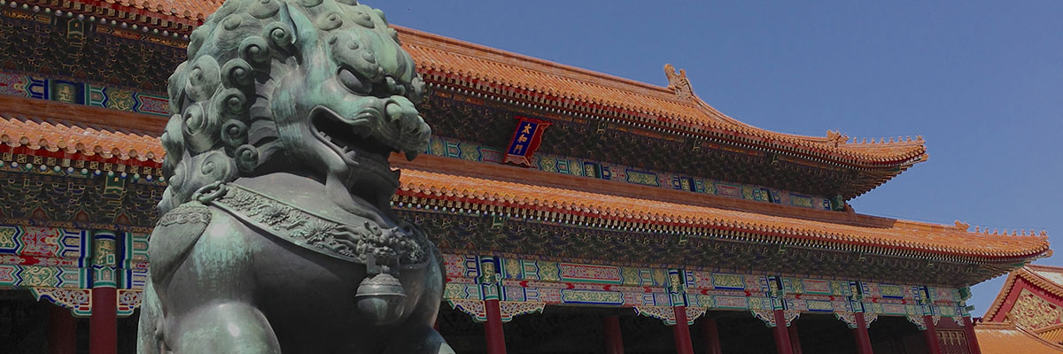 A stone lion in front of the Gate of Great Harmony inside Beijing's Forbidden City