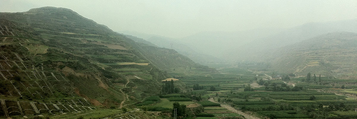 Hillside in rural Gansu, somewhere between Lanzhou and Xiahe