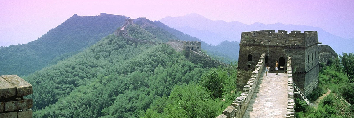 greatwall-web
